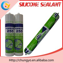 CY-900 Silicone Sealant for Insulating Glass fireproof silicone sealant