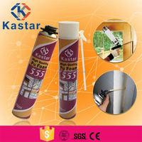 pu rigid foam for manufacturer