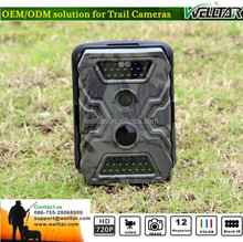 Black Light Trapping Of Animals Camera Hunting IR Guard