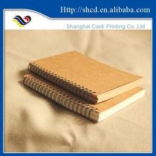 loose leaf paper cover blank sketch book