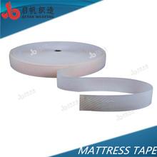 36mm cream color hot sale mattress edge tape