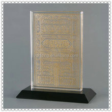 Goldren Crystal Islamic Plaque Gifts For Religious Souvenir