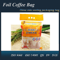 three side seal plastic bag for dog food packaging