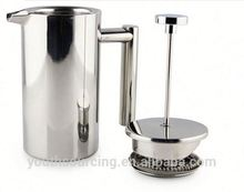350ml stainless steel plastic bottom for coffee creamer