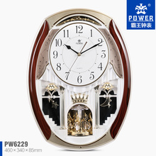 Plastic battery sweep quartz movement modern wall clocks wall clock mechanism and wall clocks wholesale with music chiming