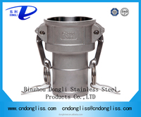 Type C stainless steel 304 fire hose coupling price