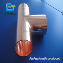 China factory price refrigeration parts copper pipe reducing fittings
