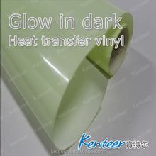 China manufacturer glow in the dark vinyl roll for wholesale clothing