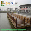 Low price waterproof wpc wood plastic composite fence panels
