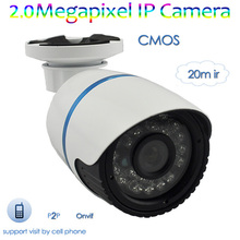 Hot selling ! HD 2.0 Megapixels outdoor night vision waterproof ip cameras with P2P, ONVIF.