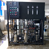 ISO9001 certificated water treatment machine for high dry steam boiler in oil for sales