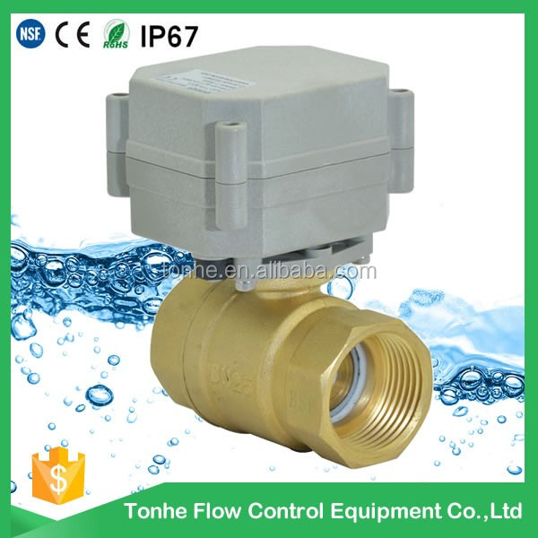 DN20 5v brass CR201 motorized auto electric water shut off valve