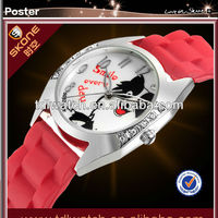 5082 2014 New products silicone watch cool kids watches
