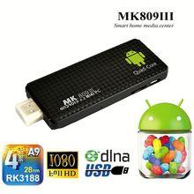 Tv Box xxx arab 2.4g air mouse