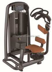 fashionable seated abdominal strength exercise machine Rotary Torso(DSY-A08)