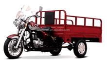 EEC gas power three wheeler