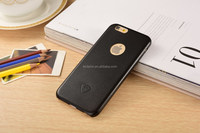 Black PU mobile phone cover for nokia c6-01