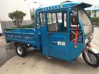 new cargo three wheel motorcycle 150cc 200cc 3 wheel motorcycle cargo tricycle for sale in Peru