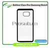 sublimation heat transfer silicon blank diy TPU+PC cell phone case cover skin for SFP-SAMSUNG galaxy note 5