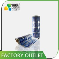 export quality products custom printed food packaging bags opp plastic film rolls