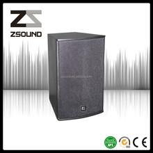U12 HOT!!! Guangzhou factory live audio system 12''