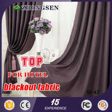 Hotel wholesale european style jacquard blackout 100 polyester curtains