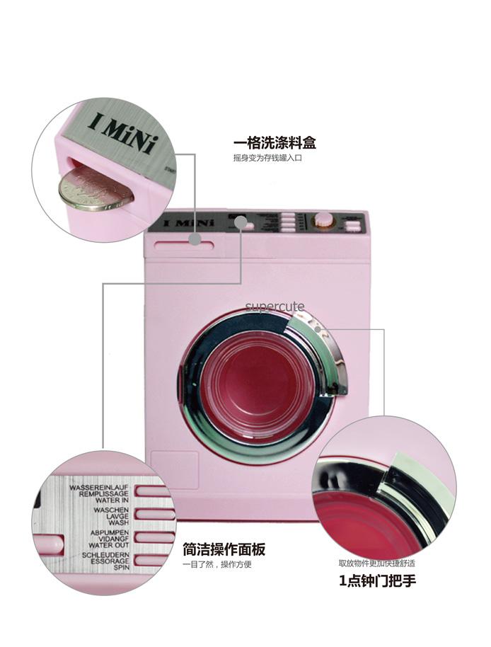 childrens washing machine