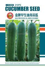 Semillas de pepino de calidad superior semillas