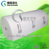 Clean-Link ceiling filter media with full adhesive/oil filter