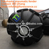 ISO17357 approved floating pneumatic fender used for marine vessels