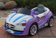 2014 new baby car from beliga