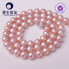 AAA round wholesale real natural single pearl necklace
