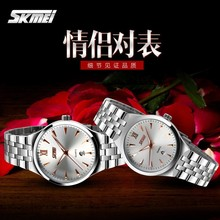 SKMEI hot sale high quality geneva stainless steel couple lovers watches