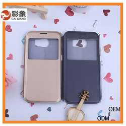 2015 new design leather case for samsung galaxy s4 mini, cover case for samsung s5222