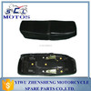SCL-2013030800 hot selling durable motorcycle seat