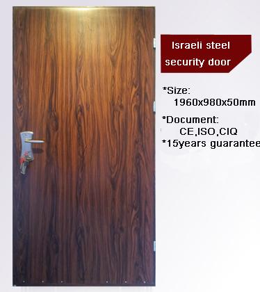 israeli steel security door 1.jpg