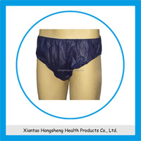 Disposable SMS short pants