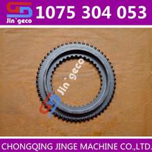 clutch body 1075304053 for QJ705 TRANSMISSION