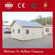 low cost wpc prefab house mobile house