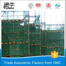 International Alibaba Golder Supplier Made construction safety nets   orange safety net / scaffold safety net