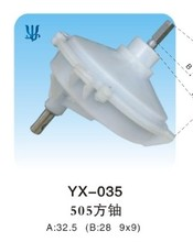 factory price washing machine spare parts, home appliance, gear box