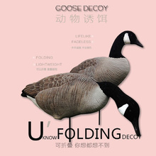 sentry, feeder, resting goose for your choice, inflatable foam goose, China goose deoy