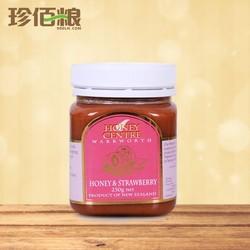 Strawberry Honey 250G 500g 1000g pure best natural honey