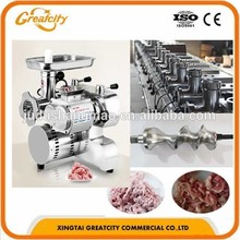 cheap Multifunction electronic food/meat/vegetable broken cutting machine wholesale price