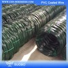 Pvc Coated Craft Wire Powder Coated Welded Wire Mesh Colorful Pvc Coated Wire For Sale