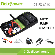 swiss army knives of powerbank UltraBright Flashlight Car Emergency Power bank battery charger ideal for the traveller