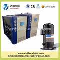 portátil de aire refrigerado por agua chiller