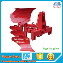 Factory supply farm tractor plow hydraulic reversible plow agricultural equipment for sale