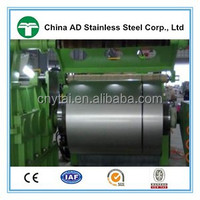 Cold rolled/hot rolled, No.1, Ba, Mirror, HL, 2B finish stainless steel coil 430 sell on alibaba website