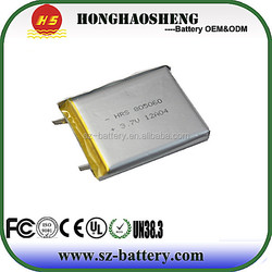 popular rechargeable storage battery lithium ion battery